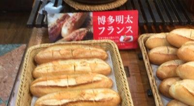 Photo of Bakery ラザレ at Japan