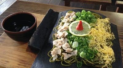 Photo of Japanese Restaurant 竹の茶屋 いっぷく at 本町3-6-20, Takehara 725-0022, Japan