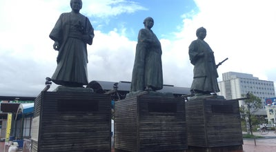 Photo of Monument / Landmark 三志士像 at 北本町2-10, 高知市 780-0056, Japan