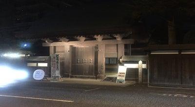 Photo of Historic Site 八戸城跡 at 八戸市, Japan