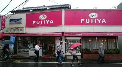 Photo of Cafe 不二家 秋津店 at 秋津町5-8-1, 東村山市, Japan
