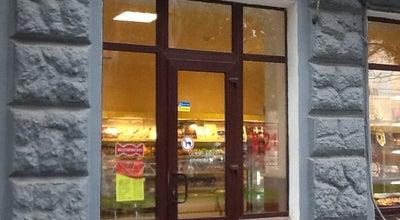 Photo of Candy Store Робин-Бобин at Просп. Ушакова, 77, Херсон, Ukraine