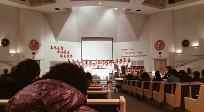 Photo of Church Evangelical Chinese Bible Church at 5110 Marine Dr., Burnaby, BC V5J 3G6, Canada