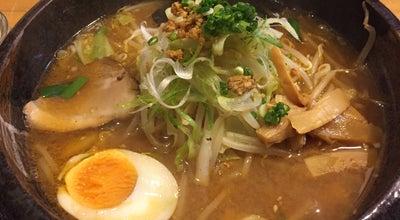 Photo of Ramen / Noodle House 味噌蔵 麺光 at 桜5-1-33, 岩沼市 989-2433, Japan