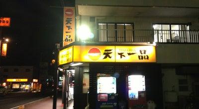 Photo of Ramen / Noodle House 天下一品 田辺店 at 稲成町189-4, 和歌山県田辺市, Japan