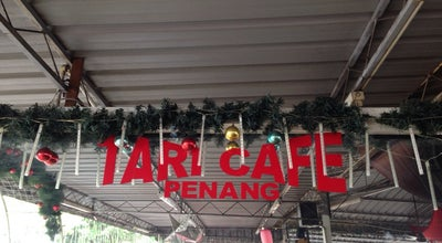 Photo of Arcade Tari Tari Cafe at Malaysia