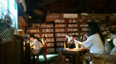 Photo of Cafe A Room 房間 at 東區長榮路1段234巷17號, Tainan, Taiwan