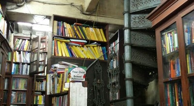 Photo of Bookstore College Street Market at College St, Kolkata 700073, India