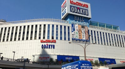 Photo of Electronics Store ビックカメラ 新宿西口店 at 西新宿1-5-1, 新宿区 160-0023, Japan