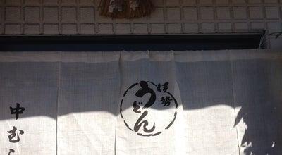 Photo of Food 伊勢うどん 中むら at 本町12-14, 伊勢市, Japan