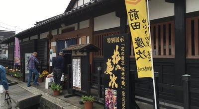 Photo of History Museum 東光の酒蔵 at 大町2丁目3-22, 米沢市, Japan