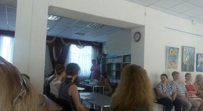 Photo of Library Центральная городская библиотека имени Леси Украинки at Ул. Карла Маркса, 97, Херсон, Ukraine