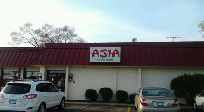 Photo of Chinese Restaurant Asia Chow Mein at 4905 Central Ave Ne, Columbia Heights, MN 55421, United States