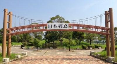 Photo of Park 日本列島公園 at 御津町佐脇浜一号地, 豊川市, Japan
