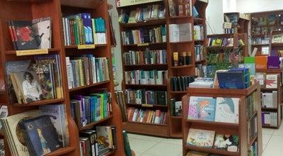 Photo of Bookstore Книгарня Є at Вул. Глінки, 15, Днепропетровск, Ukraine