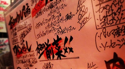 Photo of Italian Restaurant NATURA (ナチュラ) 武蔵小杉店 at 中原区小杉町3-428-6, 川崎市 211-0063, Japan