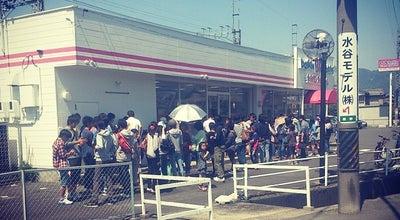 Photo of Ice Cream Shop サーティワン アイスクリーム 四日市菰野店 at 宿野南垣内68-2, 三重郡菰野町 510-1232, Japan