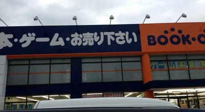 Photo of Bookstore ブックオフ 大野城市役所前店 at 大野城市, Japan