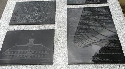 Photo of Historic Site 旧開智学校跡 碑 at 中央1-21-3, 松本市 390-0811, Japan