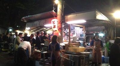 Photo of Sake Bar 居酒屋 とよ at 東野田町3-2-26, 大阪市, 大阪府 534-0024, Japan