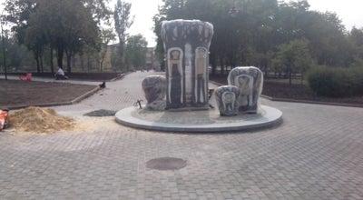 Photo of Historic Site Памятник на бульваре Шевченко at Бул. Шевченко, Донецк, Ukraine