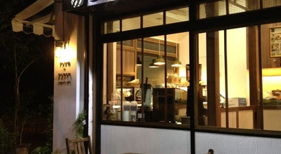 Photo of Cafe FARM to TABLE (ฟาร์มทูเทเบิล) at 179 Aussadang Rd., Phra Nakhon 10200, Thailand