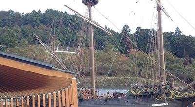 Photo of History Museum 宮城県慶長使節船ミュージアム (サン・ファン館) at 渡波字大森30-2, 石巻市 986-2135, Japan