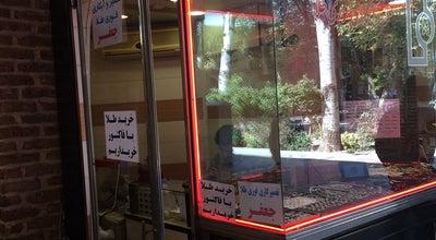 Photo of Jewelry Store تیمچه امیر at دارایی, Iran