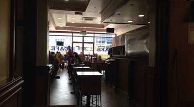 Photo of Cafe Super Chef Restaurant at 123 Marlowes, Hemel Hempstead HP1 1BB, United Kingdom