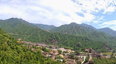 Photo of Historic Site Great Wall of China | 万里长城 at Yanging, Be, China