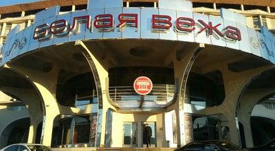 Photo of Casino Grand Bellagio at Просп. Машерова, 17, Минск, Belarus