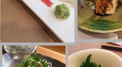 Photo of Sushi Restaurant 呉竹鮨 at 今市町末広町929-10, 出雲市, Japan