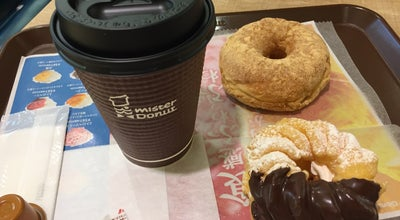 Photo of Donut Shop ミスタードーナツ イオンモール草津店 at 新浜町300番地, 草津市 525-0067, Japan