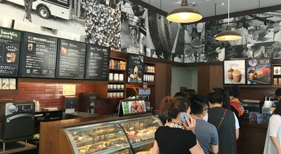 Photo of Coffee Shop Starbucks at Shuma Rd, Dalian, Li, China