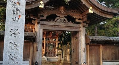 Photo of Temple 浄牧院 at 大門町 1-3-4, 東久留米市 203-0011, Japan