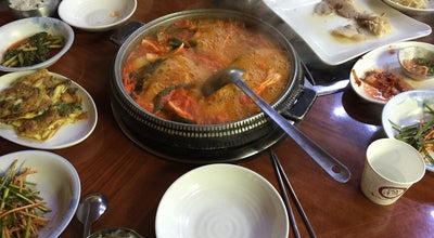 Photo of Asian Restaurant 대추나무집 at South Korea