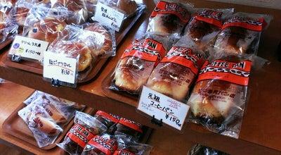 Photo of Bakery ふたばやパン店 at 堂前町25-21, 郡山市, Japan