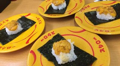 Photo of Sushi Restaurant スシロー 三浦海岸店 at 南下浦町上宮田1434-3, 三浦市 238-0101, Japan
