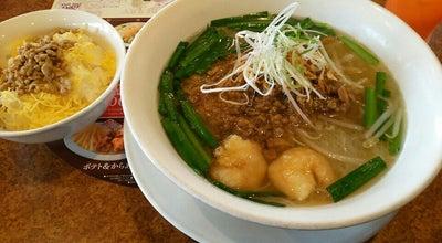 Photo of Chinese Restaurant バーミヤン 大田原店 at 本町一丁目2-6, 大田原市 324-0041, Japan
