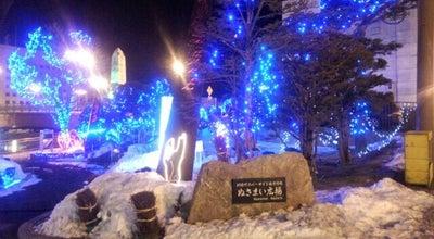 Photo of Park ぬさまい広場 at 釧路市, Japan