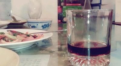 Photo of Chinese Restaurant Min Han at Deanstone Pl, Colombo 00300, Sri Lanka