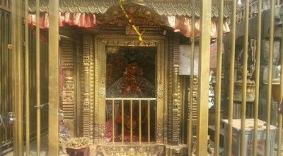 Photo of Hindu Temple Maru Ganeshsthan at Nepal