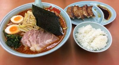 Photo of Food 山岡家 守谷店 at 立沢2062-1, 守谷市, Japan