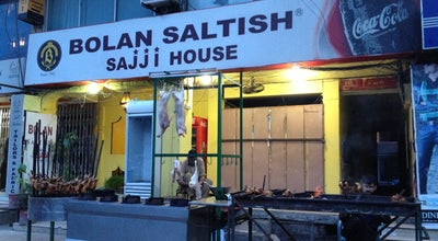 Photo of Asian Restaurant Bolan Sajji House at Blue Area, Pakistan