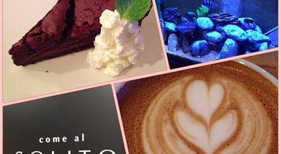 Photo of Cafe Espresso & Bar come al SOLITO at 柏1-1-1, 柏市 277-0005, Japan