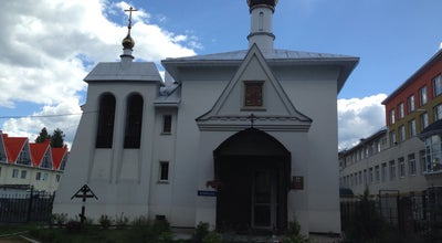 Photo of Church Храм Иконы Божией Матери «Прибавление Ума» at Ivanovo, Russia