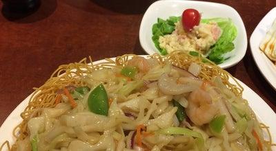 Photo of Ramen / Noodle House 博多豚骨拉面 | Hakata tonkotsu ramen at 新渔东路252号, Shanghai, Sh, China