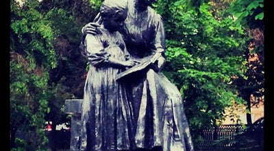 Photo of Park Сквер первой учительницы at Соляная Ул., Саратов 410002, Russia