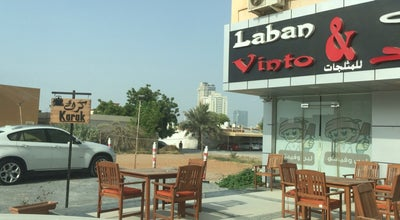 Photo of Ice Cream Shop Laban & Vimto لبن وڤيمتو at Ras AlKhaimah, United Arab Emirates