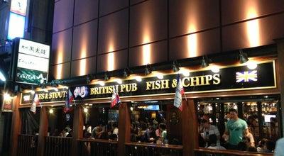 Photo of Pub HUB 横浜鶴屋町店 at 神奈川区鶴屋町2-16-10, 横浜市 221-0835, Japan